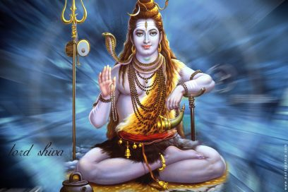 The symbology behind SHIVA